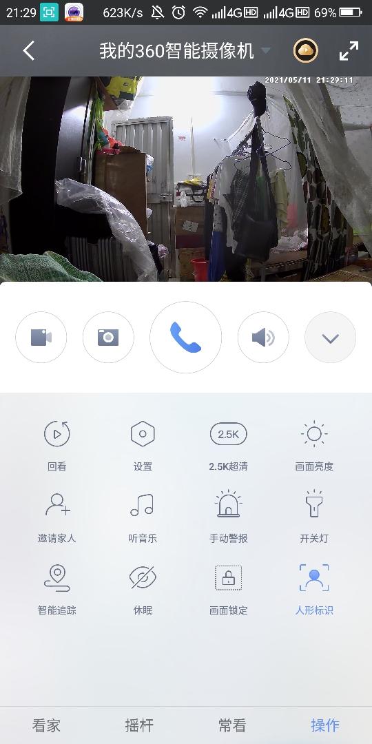 Screenshot_2021-05-11-21-29-14.jpg