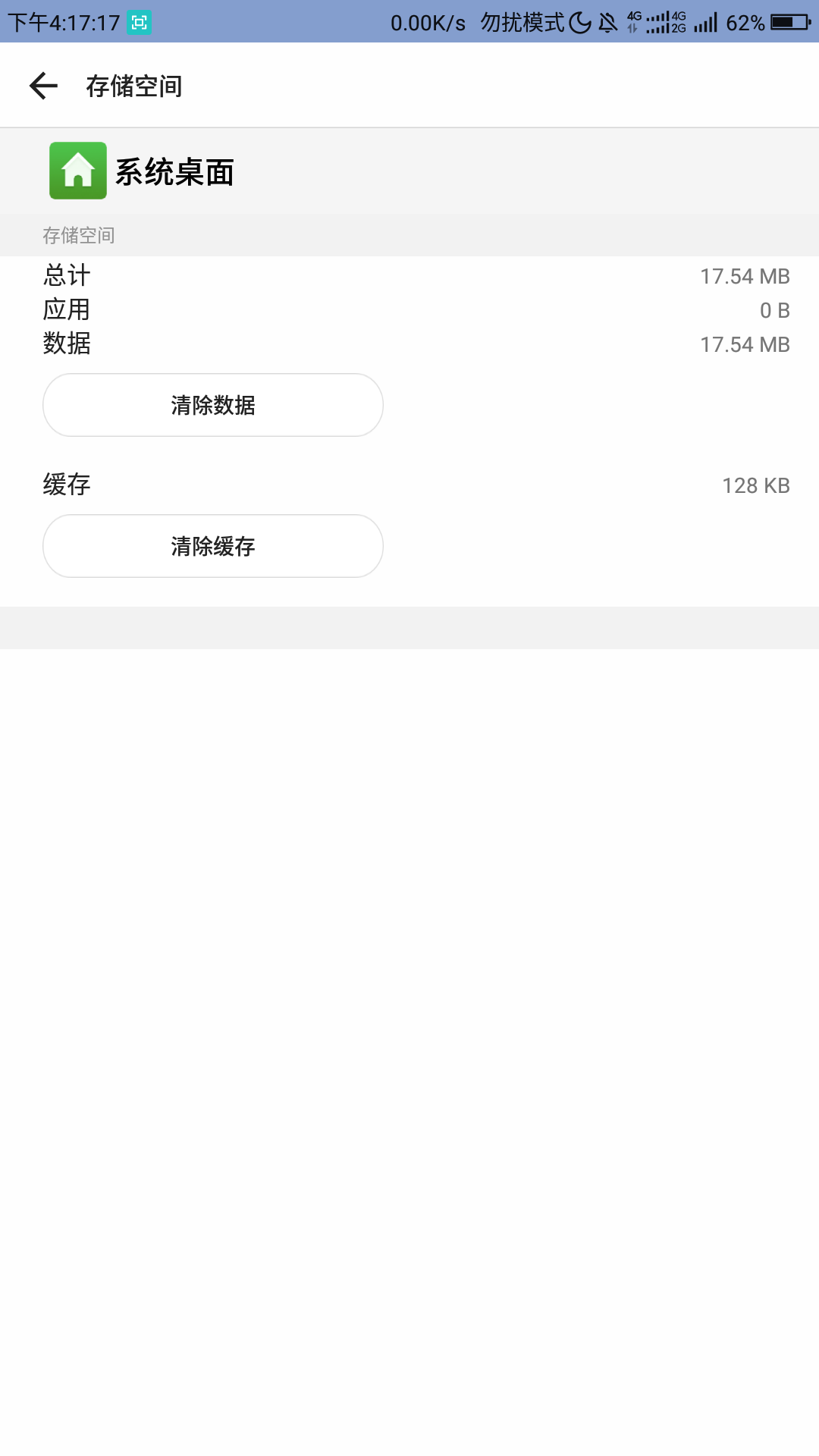 Screenshot_2017-12-20-16-17-19.png