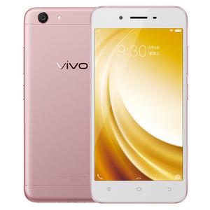 vivo【Y53】移动 4G/3G/2G 玫瑰金 16G 国行 8成新 真机实拍