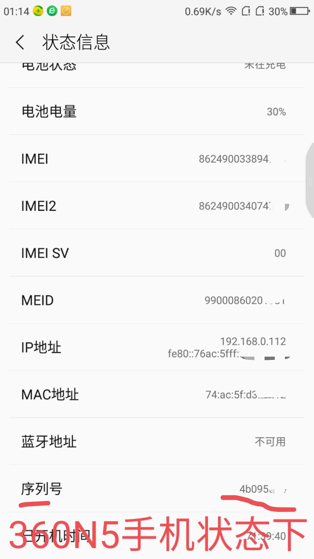 IMG_20170509_103617.jpg