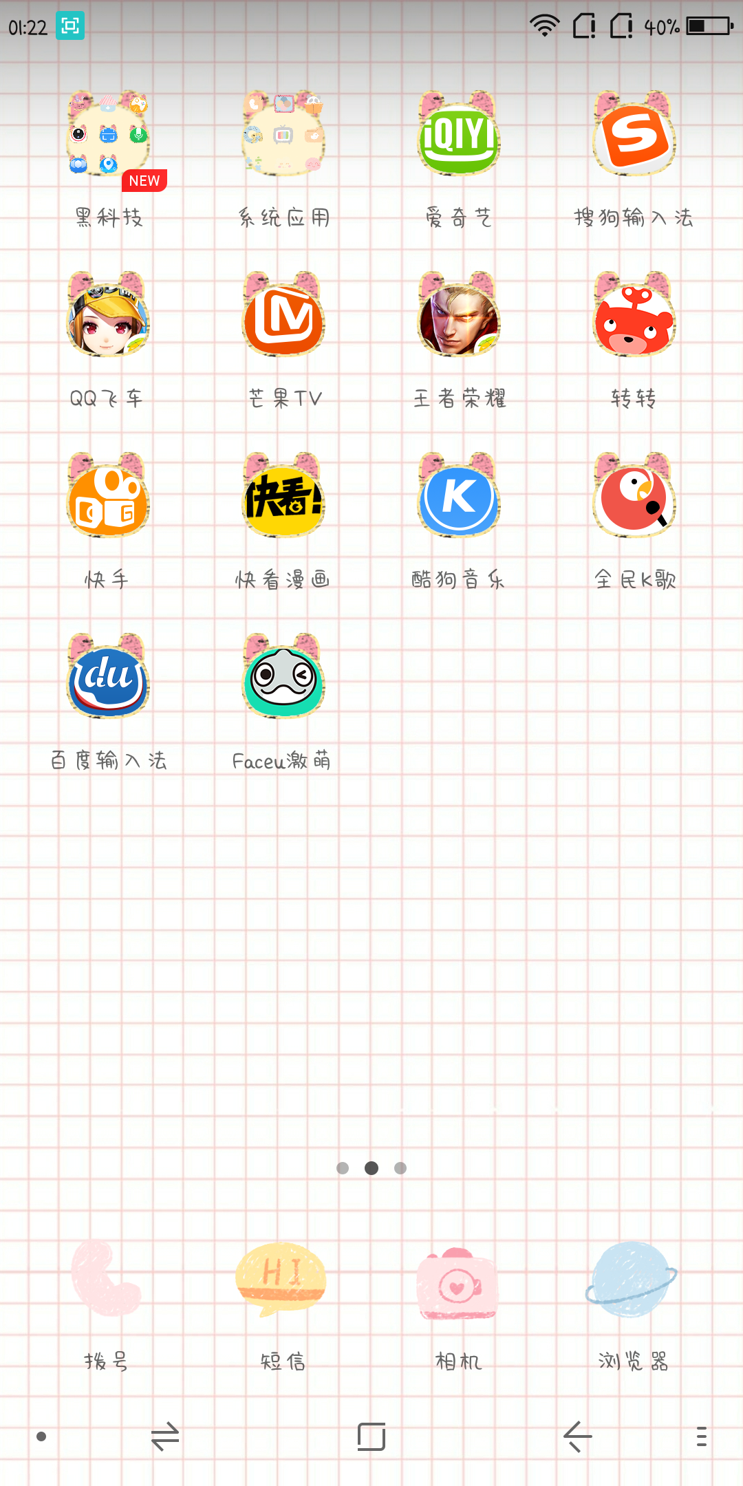 Screenshot_2018-01-28-01-22-50.png
