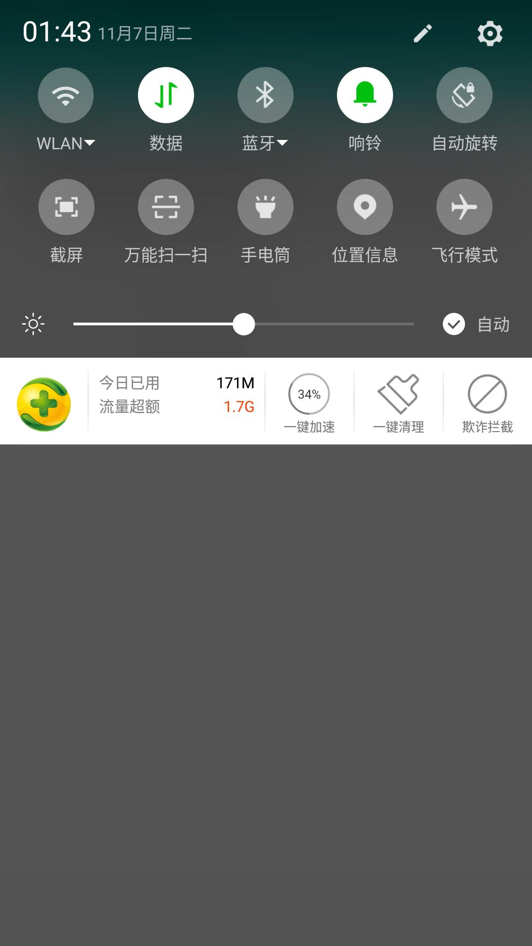 Screenshot_2017-11-07-01-43-04.png