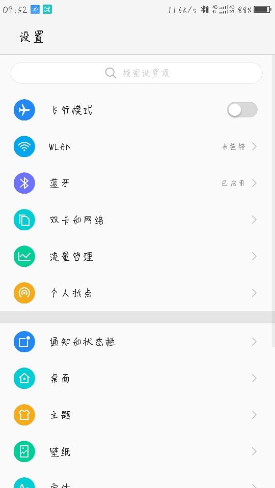 Screenshot_2018-02-10-09-52-18.jpg