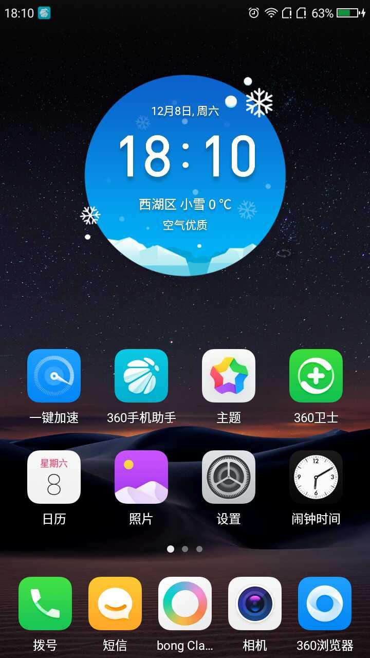 Screenshot_2018-12-08-18-10-49_comps.jpg