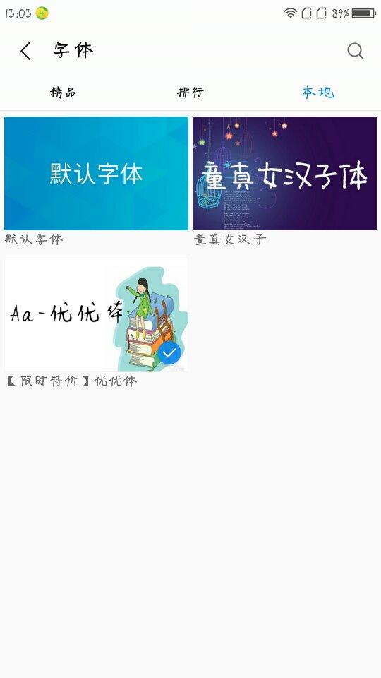 Screenshot_2016-12-10-13-03-47_compress.png