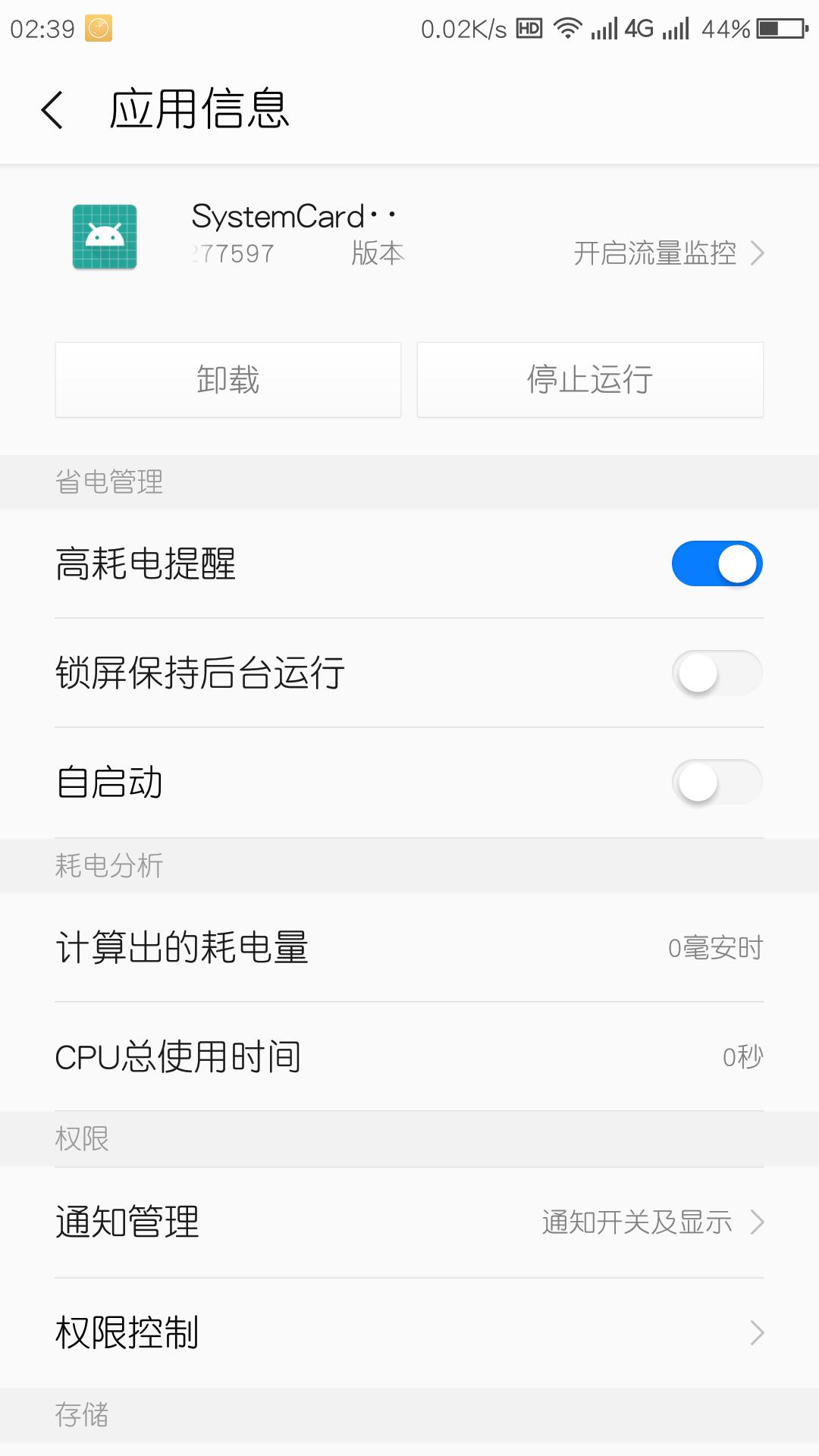 Screenshot_2019-01-22-02-39-15.png