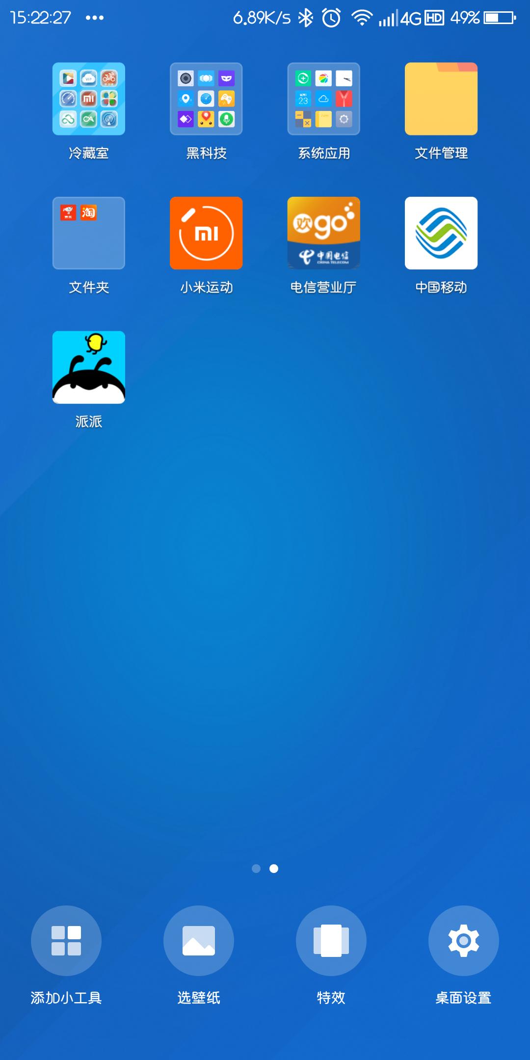 Screenshot_2018-09-23-15-22-28.png