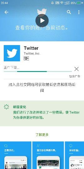 Screenshot_2020-08-03-20-44-47_compress.png