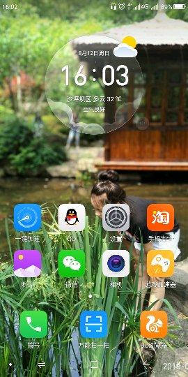 Screenshot_2018-08-12-16-03-02_compress.png