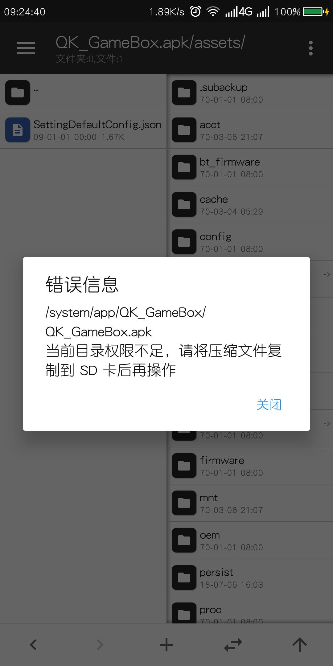 Screenshot_2018-07-12-09-24-41.png