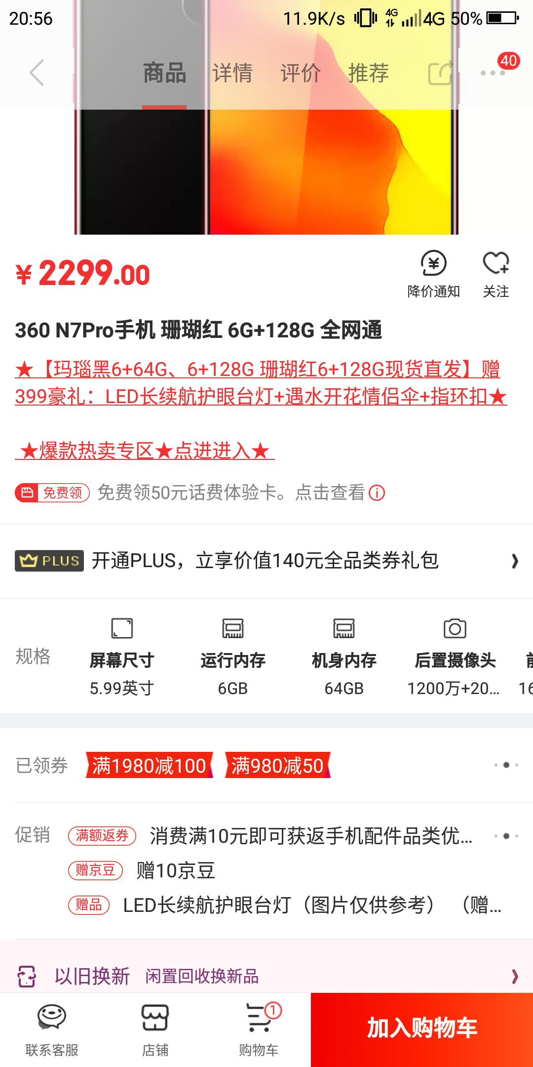 Screenshot_2018-09-12-20-56-34.png