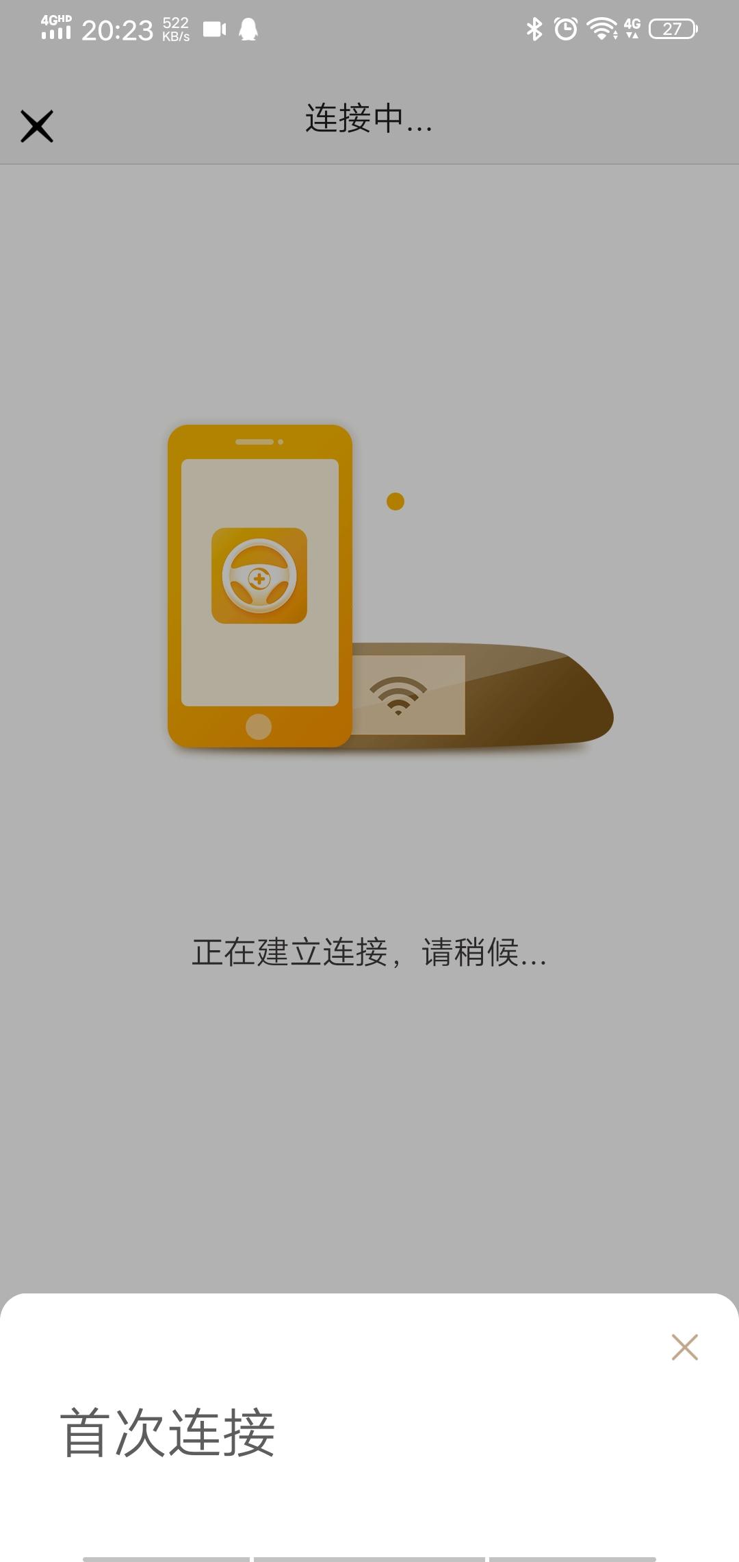 Screenshot_20191221_202354.jpg