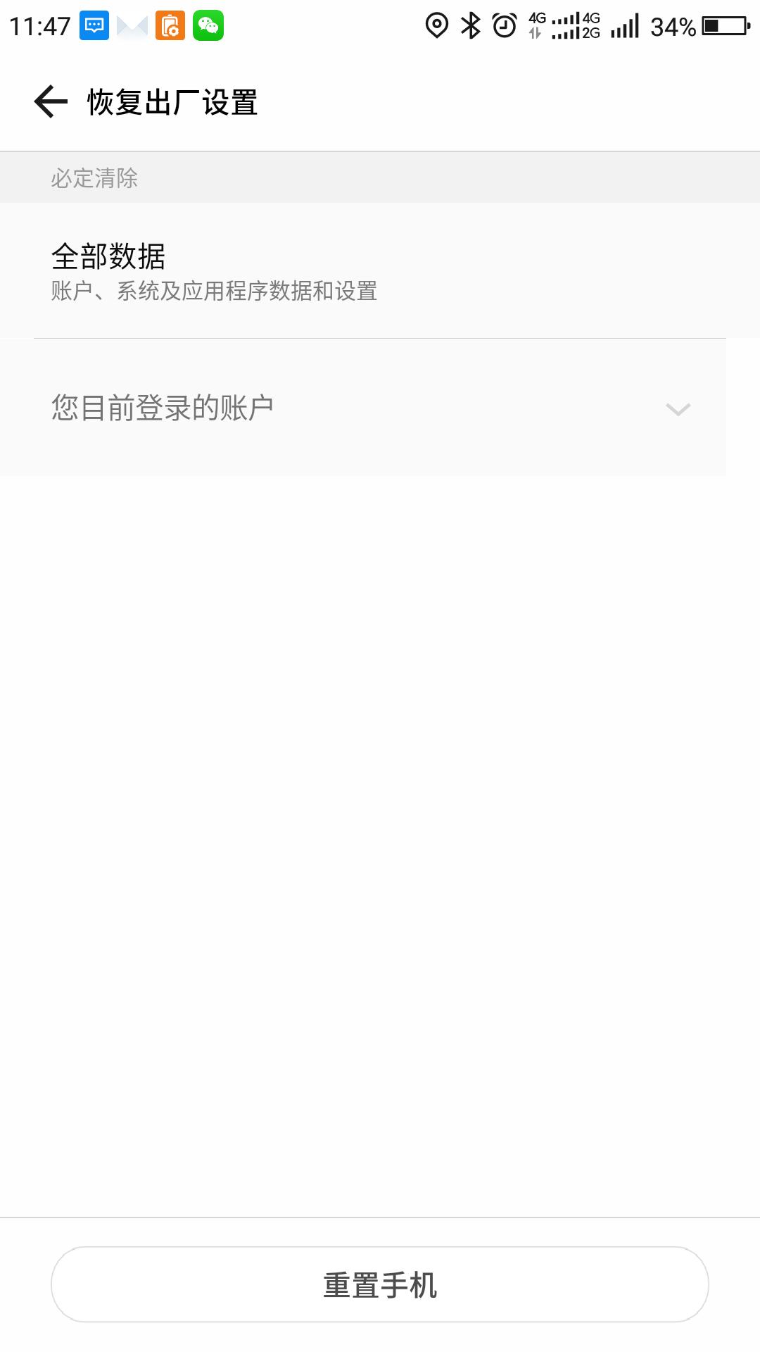 Screenshot_2018-10-26-11-47-39.png