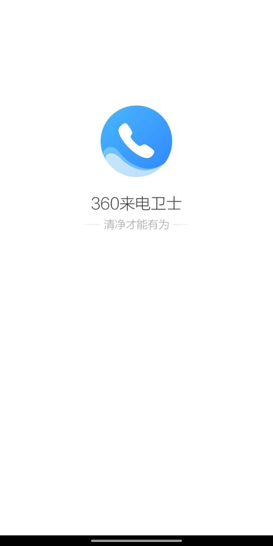 Screenshot_20200729-134714.jpg