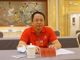 """360董事长兼CEO周鸿祎获颁""""全国劳动模范"""""""