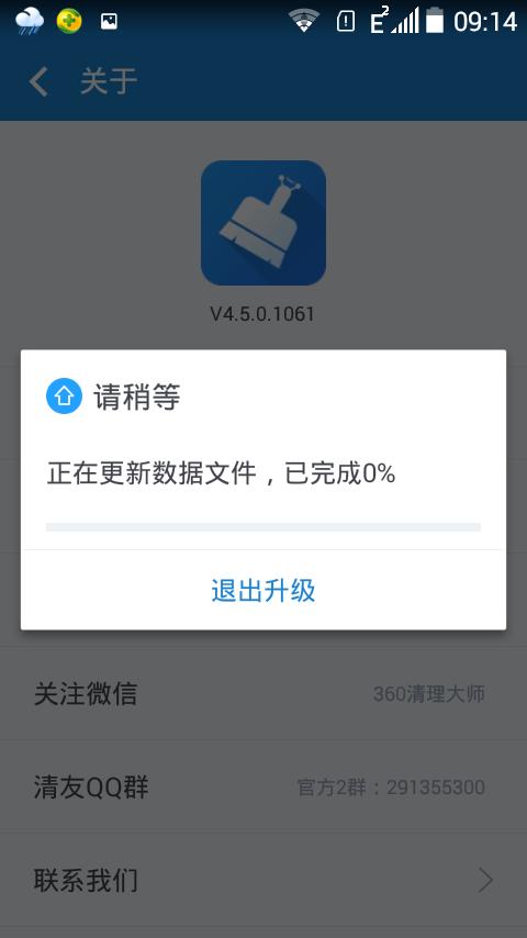 Screenshot_2015-11-04-09-14-48.png