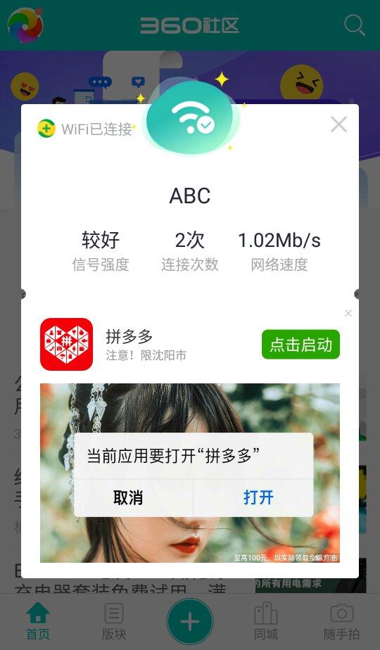 Screenshot_2020-09-17-15-29-24_compress.png