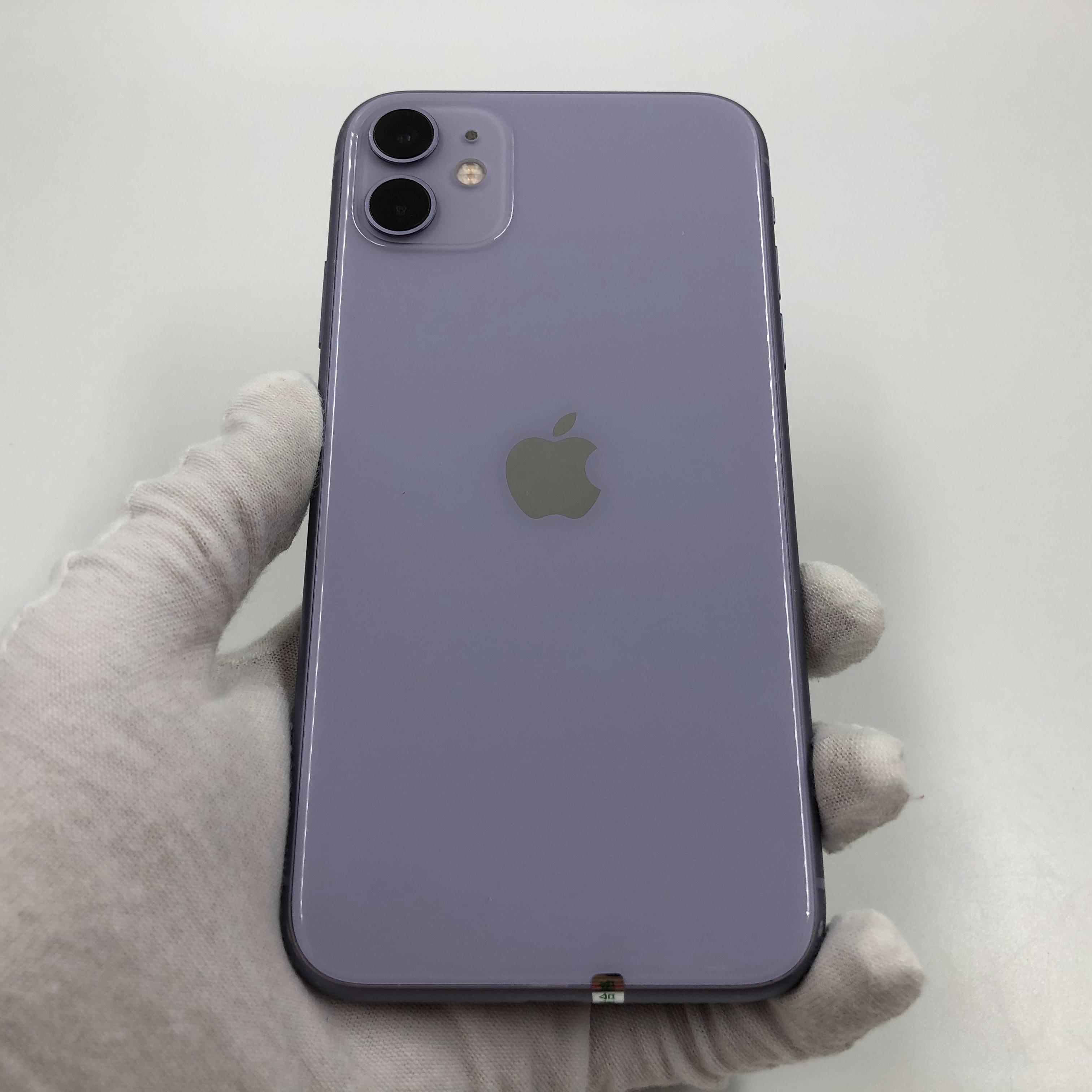 苹果【iPhone 11】4G全网通 紫色 64G 国行 9成新 真机实拍