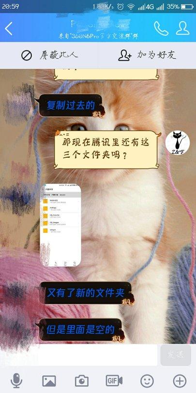Screenshot_2018-01-28-20-59-08_mh1517144499197_compress.jpg