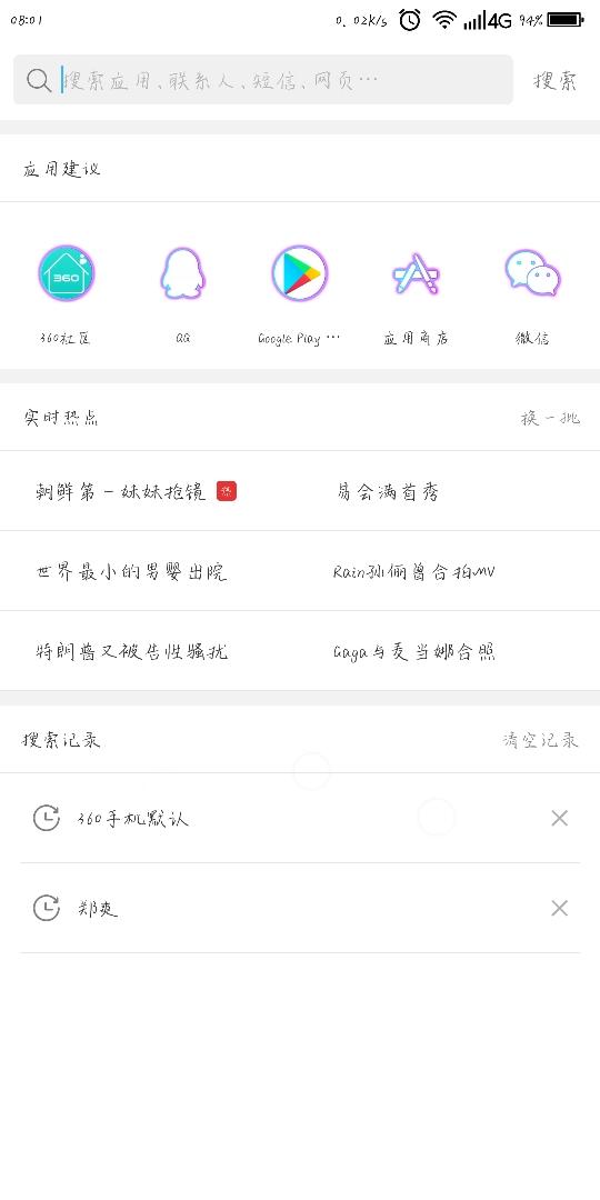 Screenshot_2019-02-28-08-01-51.jpg