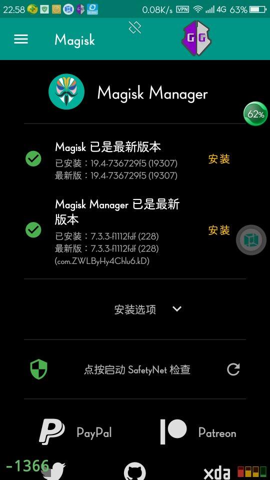 Screenshot_20190723225837_compress.png
