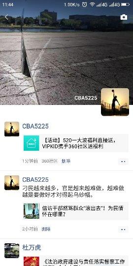 Screenshot_2019-05-08-11-44-58_compress.png
