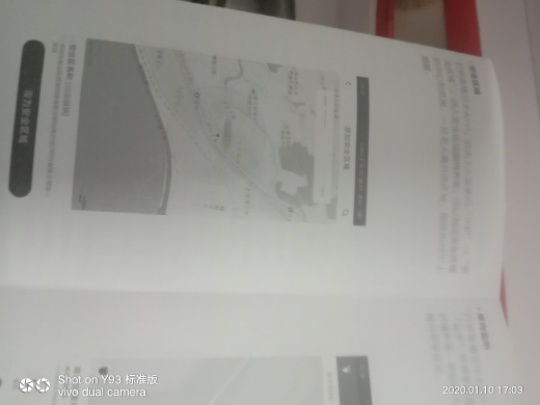 IMG_20200110_170323.jpg