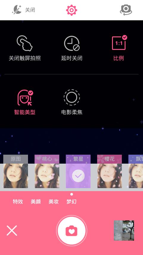 Screenshot_2015-11-04-09-02-43.png