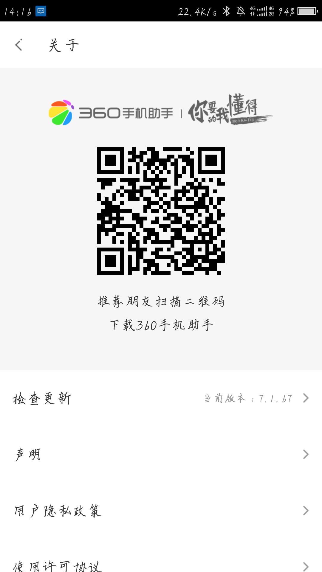 Screenshot_2019-01-30-14-16-36.png