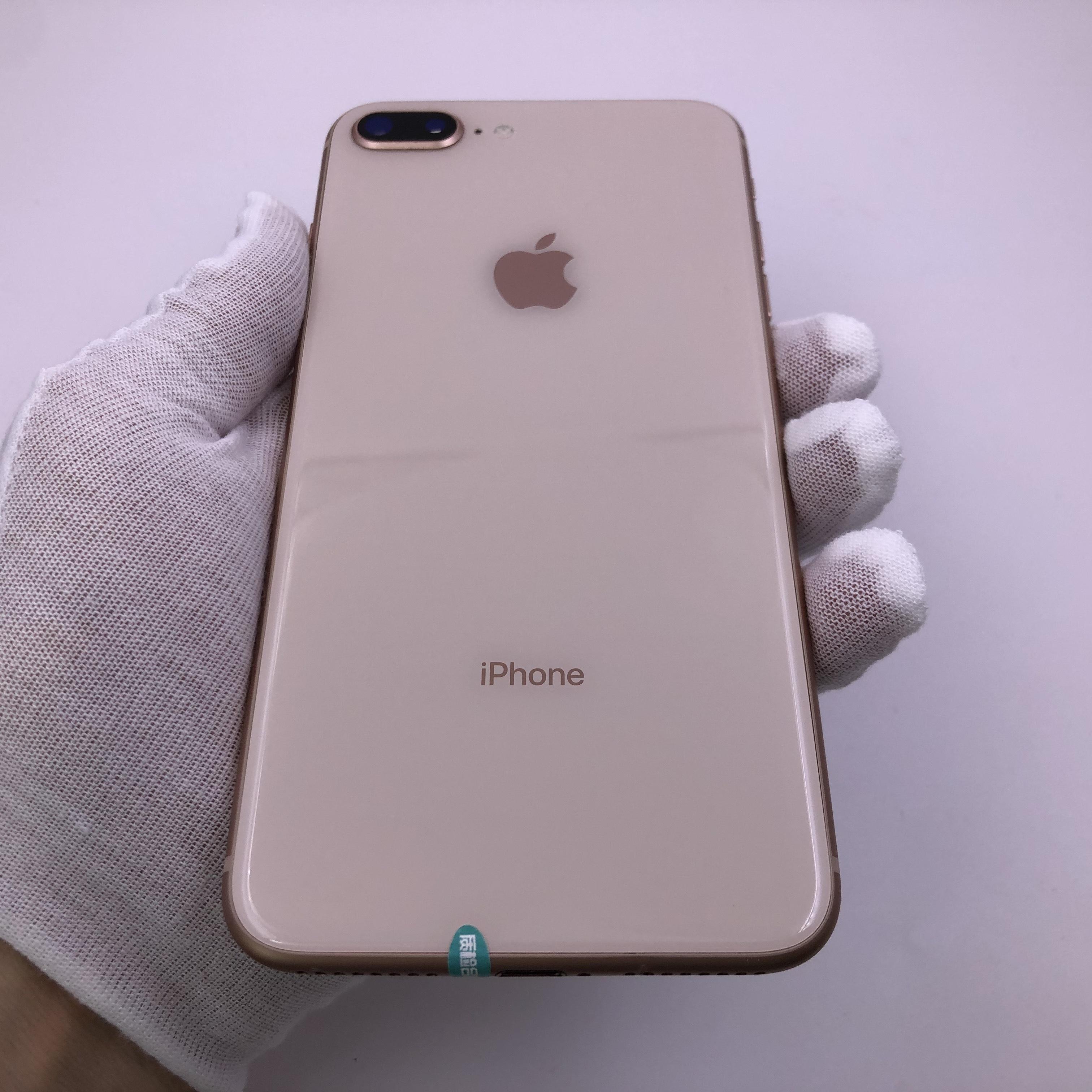 苹果【iPhone 8 Plus】4G全网通 金色 256G 国行 9成新