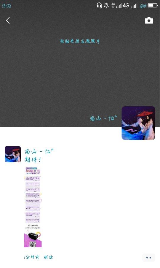 Screenshot_2019-04-24-13-52-56_compress.png