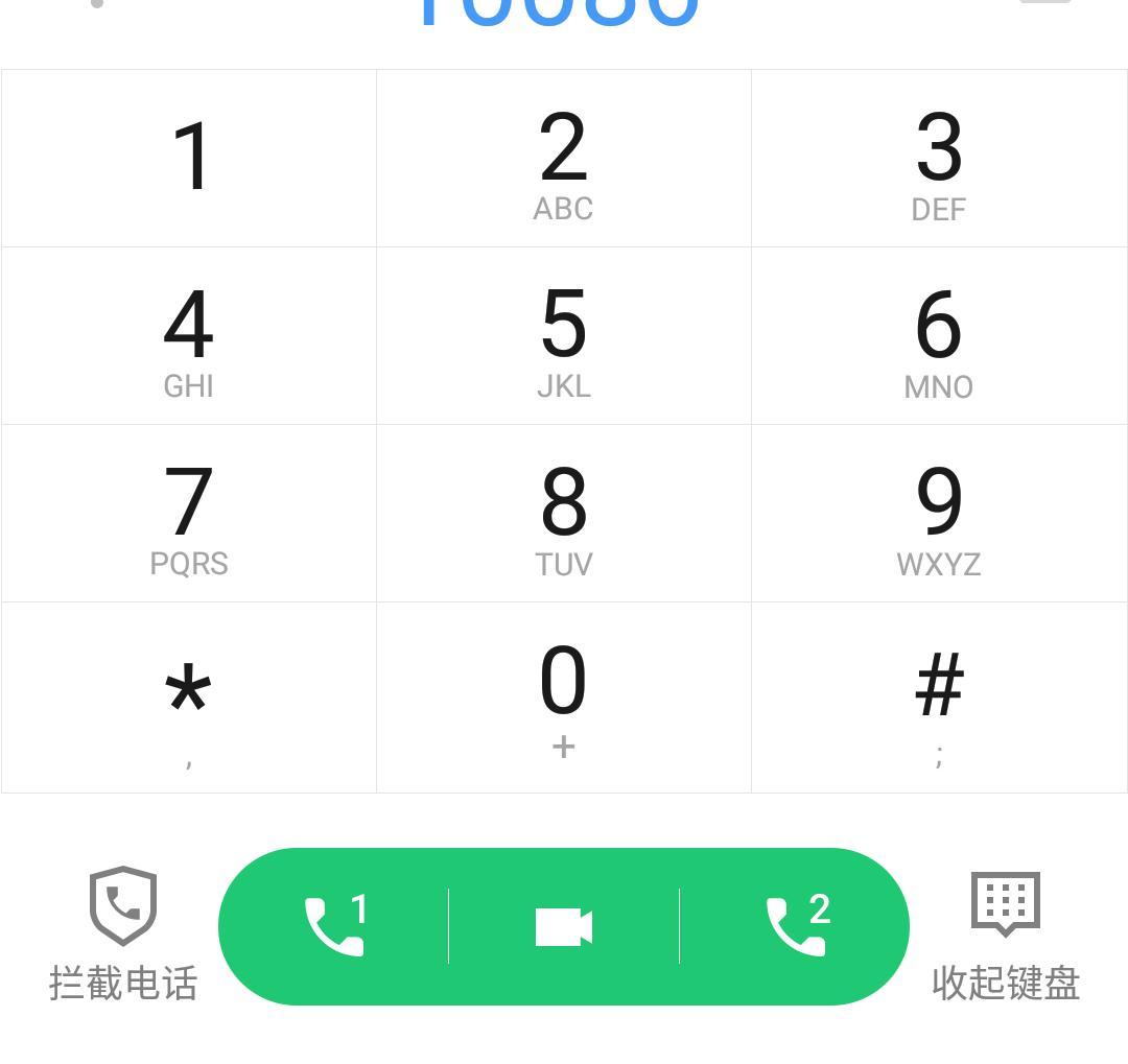 Screenshot_2018-03-02-15-24-02.png