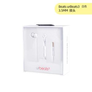 Beats 魔声【Beats  urBeats3有线版(3,5mm接口)】全新  白色盒装正品