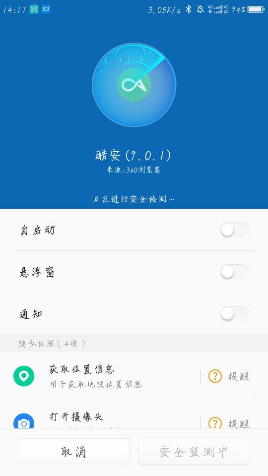 Screenshot_2019-01-30-14-17-17_compress.png