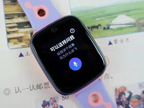 〖评测报告〗将孩子交给360儿童手表M1来守护!
