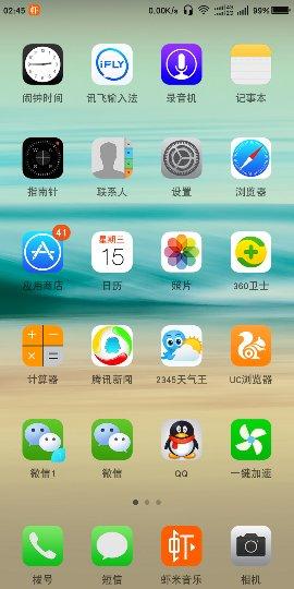 Screenshot_2018-08-15-02-45-10_compress.png
