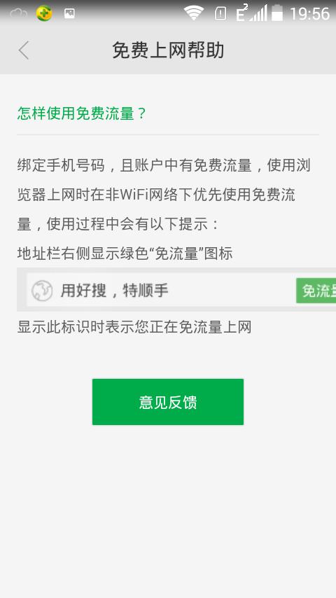Screenshot_2015-11-13-19-56-34.png