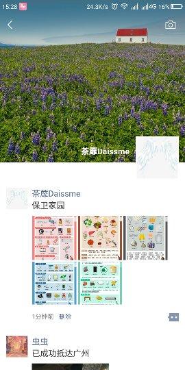 Screenshot_2019-07-06-15-28-48_compress.png
