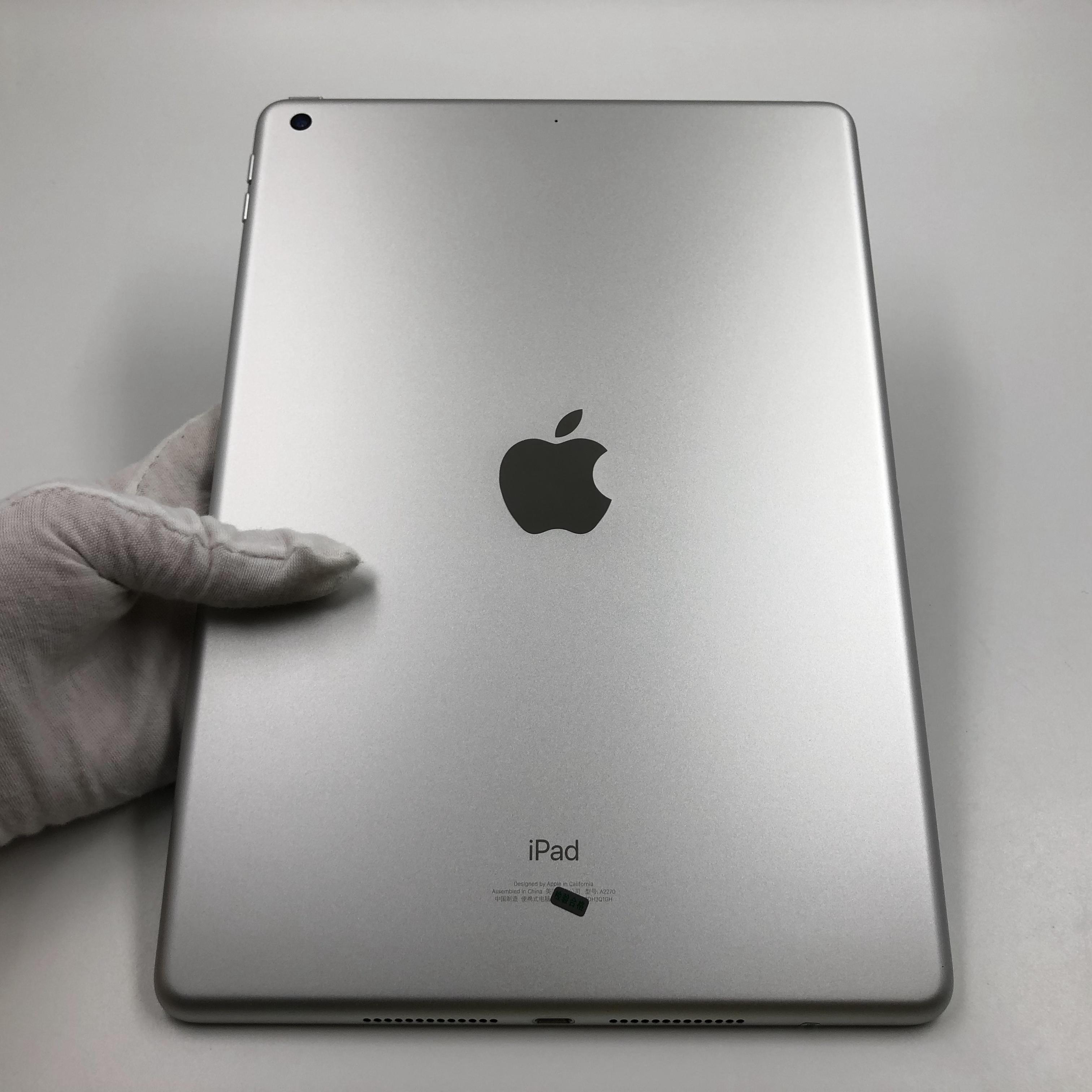 苹果【iPad8 10.2英寸 20款】WIFI版 银色 128G 国行 95新 真机实拍官保2022-03-08