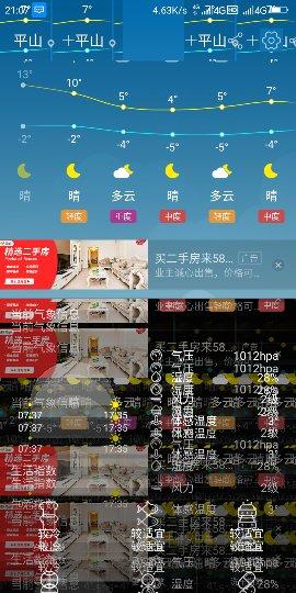 Screenshot_2019-01-23-21-07-11_compress.png