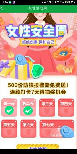 Screenshot_2020-06-09-00-20-59-563_com.miui.gallery_compress.jpg