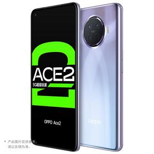 oppo【Ace2(5G)】5G全网通 梦幻紫 8G/128G 国行 99成新