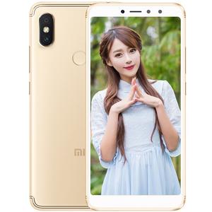 小米【红米S2】全网通 金色 4G/64G 国行 9成新